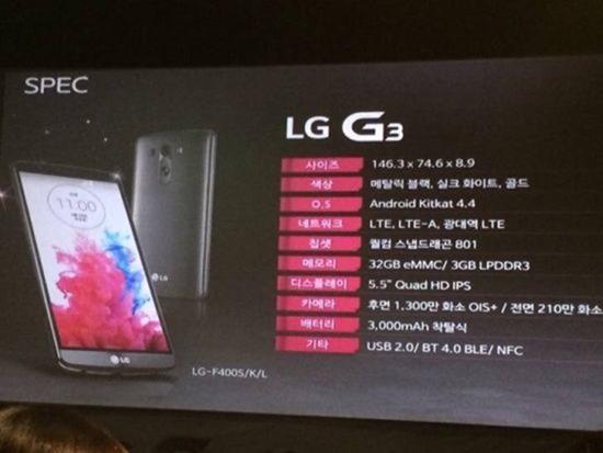LG_G3_specsheet