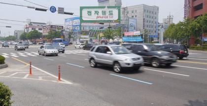 LG Korea Trip
