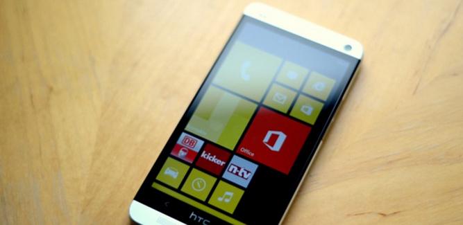 M8 Windows Phone