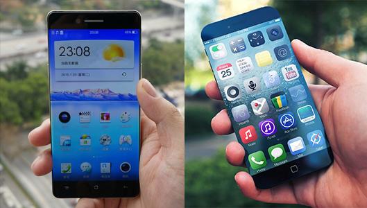 Oppo's smartphone doet het zonder randjes
