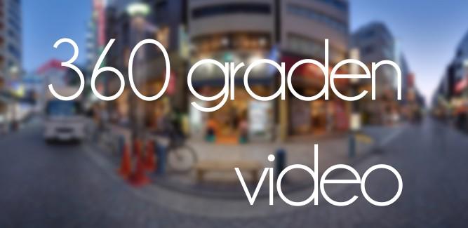 360 graden video: is dat wat? [video preview]