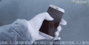 iphone-7-hoax
