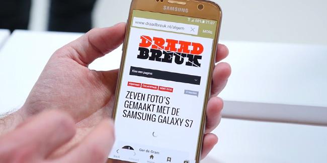 Samsung Galaxy S7 kopen