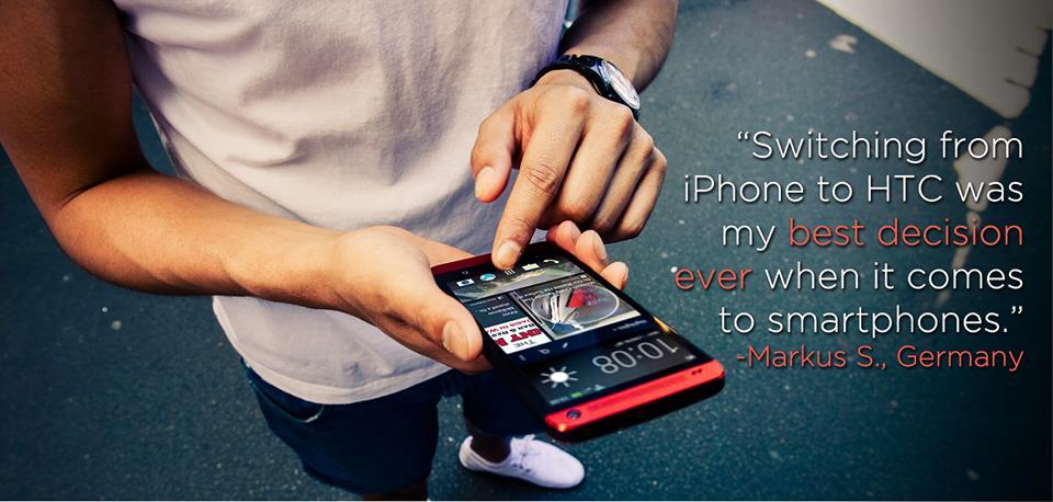 htc-iphone