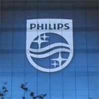 philipslogo-top100