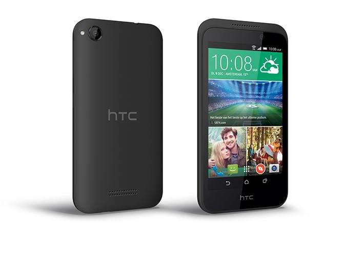 HTC Desire 320 mat grijs