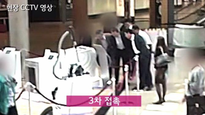Hoeveel Koreanen zijn er nodig om een wasmachine te slopen?