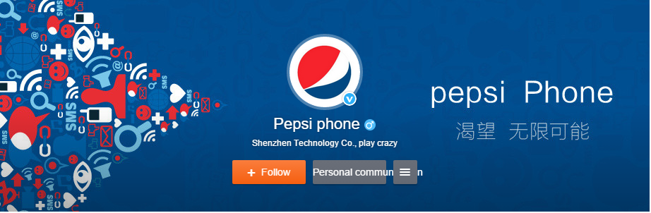 pepsi-phone_2