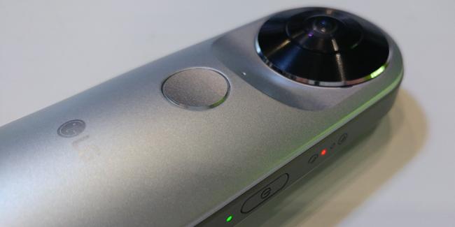 LG VR CAM