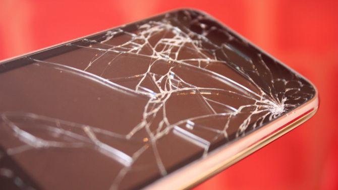 'Zo moeilijk is het toch niet om een iPhone te breaken?' = Ger de Gram, 2016